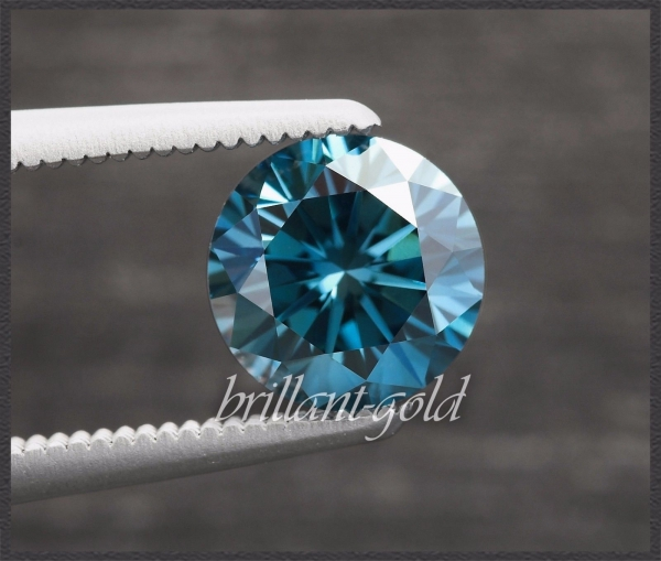 Diamant Brillant mit 0,23ct, Blau / Si